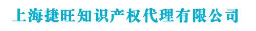 上海商标代理注册_专利申请